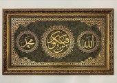 Ahşap Tablo Üçlü Takım Allah C.c Muhammed S.a.v...
