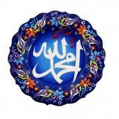 Allah Muhammed Yazılı Çini Tabak 18 Cm Kadife...