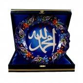 Allah Muhammed Yazılı Çini Tabak 30 Cm Lacivert...
