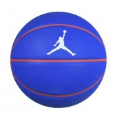Nike J.000.1884.495.03 Jordan Skılls Unisex Basketbol Topu