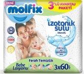 Molfix İzotonik Sulu Ferah Temizlik Islak Mendil 3 X 60 Adet