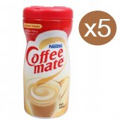 Nestle Coffee Mate 400 Gr Kahve Kreması X 5 Adet