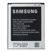 Samsung Galaxy Grand Neo İ9060 Batarya 2100 Mah