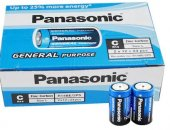 Panasonic Orta Pil 24lü Paket