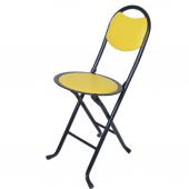 Liomi Home 1. Kalite Katlanır Metal Ayaklı Sarı...