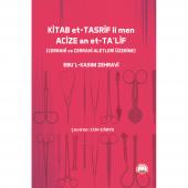 Kitab Et Tasrif Li Men Acize An Et Ta'lif...