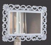 Ayna Çerçevesi 80x120 Cnc Ahşap Ayna Çerçevesi...
