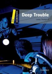Oxford Dom 1 Deep Trouble Mp3