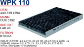 POLEN FILTRESI AUDI A6 95-05(1.8-1.9TDI-2.0-2.3-2.(WUNDER)