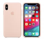 Apple Logolu iPhone X-XS Lansman Kılıf - Kum Pembe-3