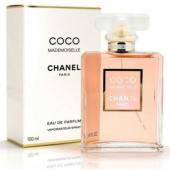 Chanel Coco Mademoiselle Edp 100 Ml Kadın Parfümü