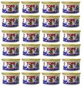 Tomi Tahılsız Ton Balıklı Kedi Konservesi 85 Gr...