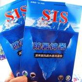 ICE COLD Soğutan Bez-5