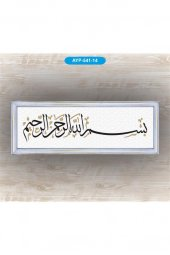 Galaxy Arapça Motifli Dekoratif Tablo