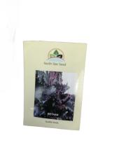 North Star Seed Mor Reyhan Tohumu 2gr 1 Paket