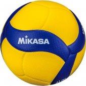 Mikasa V200w Fıvb Onaylı Voleybol Maç Topu