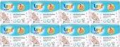 Uni Baby Wipes Islak Mendil 56lı Havlu Kapaklı 24 Lü (8x3)