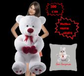 özgüner 100 Cm Bobo Beyaz Peluş Ayı Yastık Tavşan Hediyeli
