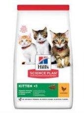 Hills Kitten Tavuklu Yavru Kedi Maması 7 Kg