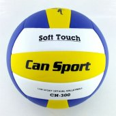 Can Sport Voleybol Topu Okul Kolej Topu 1....