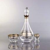 Paşabahçe Dekoratif Zemzem Takımı İpek Gümüş