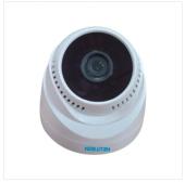 Neutron Tra 8207 Hd U Güvenlik Kamerası