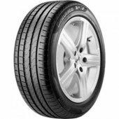 Pirelli 235 45 R17 97w Xl Eco Cınturato P7 2016 Üretimidir.
