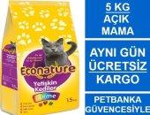 Econature Gurme Yetişkin Açık Kedi Maması 5 Kg...