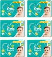 Prima Bebek Bezi Aktif Bebek 5 Beden 46 Adet Junior Fırsat Paketi 6lı Paket 276 Adet