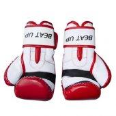 Delta Beat  Up Boks Eldiveni -4
