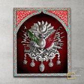 Osmanlı Devlet Arması Kanvas Tablo