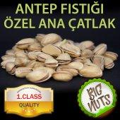 Antep Fıstığı Özel Ana Çatlak 250gr 500gr 1 Kg...