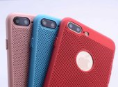 Apple iPhone 7 Kılıf Delikli Rubber Kapak-7