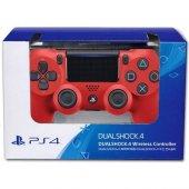 Sony Ps4 Dualshock 4 V2 Gamepad Yeni Nesil Kol (Kırmızı)-2