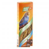 Mavi Yeşil Ballı Muhabbet Kuşu Krakeri 50 Li