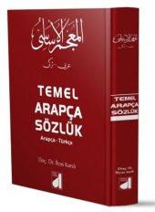 Damla Temel Arapça Sözlük Ciltli