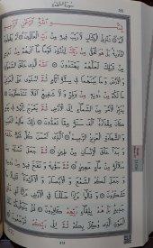 Orta Boy Kuran-ı Kerim (2 Renkli, Mavi, Mühürlü)16x24Cm-3
