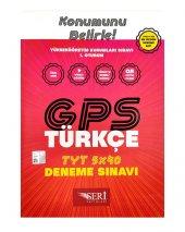 Tyt 5x40 Türkçe Deneme Sınavı (Seri Yayınları)