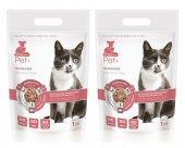 Thepet+ Tahılsız Yetişkin Kedi Maması 2x1 Kg