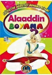 Karatay Alaaddin Boyama Kitabı