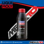 Liqui Moly Sae 75w140 Şanzıman Ve Diferansiyel Yağı 500ml