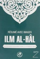 Resume Avec Images Ilmal hal/Kolektif