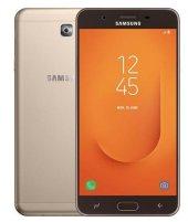 Samsung Galaxy J7 Prime 2 32gb Gold (İthalatçı Garantili Outlet Ürün)