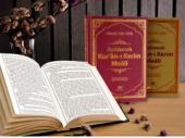 Kur'an-ı Kerim Açıklamalı Türkçe Meali