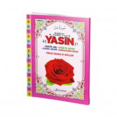 41 Yasin Fihristli Kod F033 Orta Boy