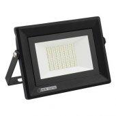 Horoz Pars 50 50 Watt 4000 Lumen 6400 Kelvın Beyaz Işık Smd Led Projektör 50w Ip65