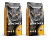 Pro Choice Kısırlaştırılmış Tavuklu Kedi Maması 2 Kg X 2 Adet