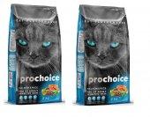 Pro Choice Salmon Somonlu Kedi Maması 2 Kg X2 Adet