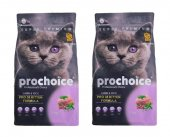 Pro Choice Kuzu Etli Yavru Kedi Maması 2 Kg X 2 Adet