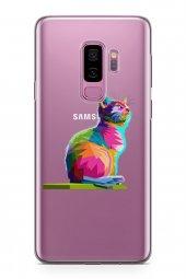 Samsung Galaxy S9 Plus Kılıf Wild Life Serisi Tatina